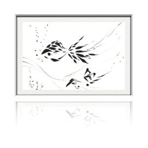 夢ロゴアートの美文字からできた線の金魚
